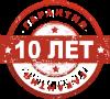 10 лет гарантии на подоконники Danke(Данке)